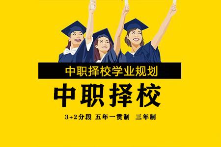 学历提升-高起专-专升本